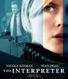 The Interpreter - Blu-Ray movie cover (xs thumbnail)