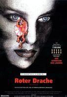 Manhunter - German Movie Poster (xs thumbnail)