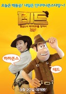 Las aventuras de Tadeo Jones - South Korean Movie Poster (xs thumbnail)