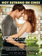 The Vow - Chilean Movie Poster (xs thumbnail)