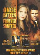 """Buffy the Vampire Slayer"" - British Video release movie poster (xs thumbnail)"