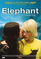 Elephant - Spanish Movie Poster (xs thumbnail)