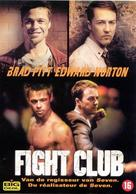 Fight Club - Dutch DVD cover (xs thumbnail)