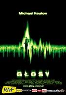 White Noise - Polish Movie Poster (xs thumbnail)