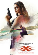 xXx: Return of Xander Cage - French Movie Poster (xs thumbnail)