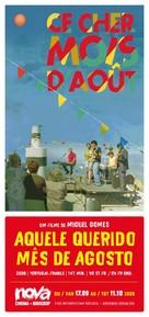 Aquele Querido Mês de Agosto - French Movie Poster (xs thumbnail)