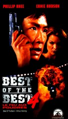 Best of the Best: Without Warning - French VHS cover (xs thumbnail)