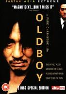 Oldboy - British Movie Cover (xs thumbnail)