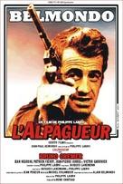 L'alpagueur - French Movie Poster (xs thumbnail)