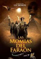 Les aventures extraordinaires d'Adèle Blanc-Sec - Mexican Movie Cover (xs thumbnail)