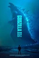Godzilla: King of the Monsters - Finnish Movie Poster (xs thumbnail)