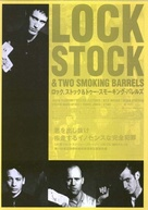 Lock Stock And Two Smoking Barrels - Japanese Movie Poster (xs thumbnail)
