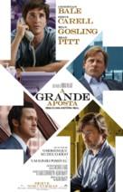 The Big Short - Brazilian Movie Poster (xs thumbnail)