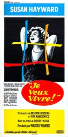 I Want to Live! - French Movie Poster (xs thumbnail)