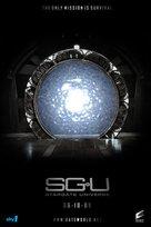 """Stargate Universe"" - British Movie Poster (xs thumbnail)"