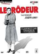 The Prowler - French DVD movie cover (xs thumbnail)