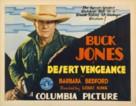 Desert Vengeance - Movie Poster (xs thumbnail)