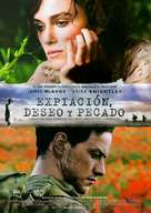 Atonement - Mexican Movie Poster (xs thumbnail)