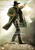 Wyatt Earp - Spanish Movie Poster (xs thumbnail)
