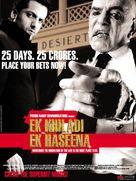 Ek Khiladi Ek Haseena - Indian Movie Poster (xs thumbnail)