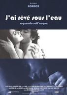 J'ai rêvé sous l'eau - Italian Movie Poster (xs thumbnail)