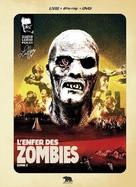 Zombi 2 - French Movie Cover (xs thumbnail)