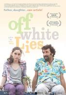 Orhim le-rega - Movie Poster (xs thumbnail)
