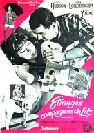 Strange Bedfellows - French Movie Poster (xs thumbnail)