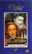 All About Eve - Spanish VHS movie cover (xs thumbnail)