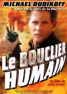 The Human Shield - French DVD cover (xs thumbnail)