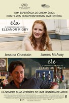 The Disappearance of Eleanor Rigby: Them - Spanish Movie Poster (xs thumbnail)