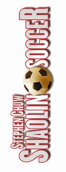 Shaolin Soccer - Logo (xs thumbnail)