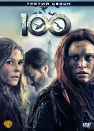 """The 100"" - Russian Movie Cover (xs thumbnail)"
