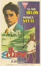 L'eclisse - Spanish Movie Poster (xs thumbnail)