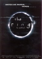 The Ring - Spanish Movie Poster (xs thumbnail)