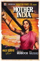 Mother India - Indian Movie Poster (xs thumbnail)
