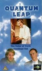 """Quantum Leap"" - British VHS movie cover (xs thumbnail)"