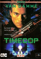 Timecop - Argentinian Movie Cover (xs thumbnail)