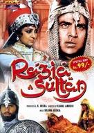 Razia Sultan - Indian DVD cover (xs thumbnail)
