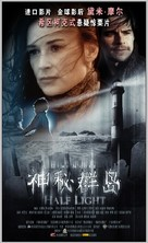 Half Light - Chinese Movie Poster (xs thumbnail)