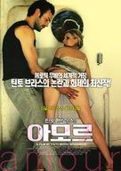Monamour - South Korean Movie Poster (xs thumbnail)