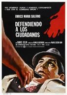 La polizia è al servizio del cittadino? - Spanish Movie Poster (xs thumbnail)