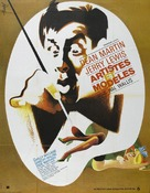 Artists and Models - French Re-release movie poster (xs thumbnail)