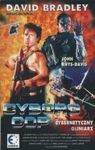 Cyborg Cop - Polish VHS cover (xs thumbnail)