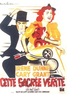 The Awful Truth - French Movie Poster (xs thumbnail)
