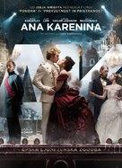 Anna Karenina - Slovenian Movie Poster (xs thumbnail)