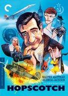 Hopscotch - DVD cover (xs thumbnail)