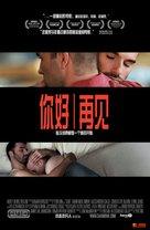 Ciao - Taiwanese Movie Poster (xs thumbnail)