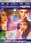 My Blueberry Nights - Movie Cover (xs thumbnail)
