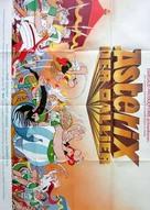 Astérix le Gaulois - German Movie Poster (xs thumbnail)